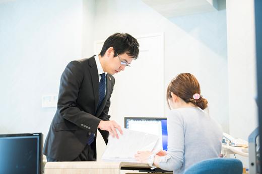 法律事務所西湘平塚へのお問い合わせ